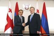 Վրաստանը բաց է բարեկամ Հայաստանի հետ քննարկելու համագործակցության զարգացման հնարավորությու...