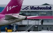 Օդանավը վթարային վայրէջք է կատարել Վլադիվոստոկի օդանավակայանում