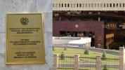 ՊՎԾ-ն ուսումնասիրություններ է սկսել Պաշտպանության նախարարությունում․ ուշադրության կենտրոնո...