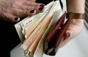 Բացահայտվել է խոշոր չափերով գումար հափշտակելու դեպք. մեղադրվում է նաև տուժողի որդին