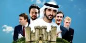 Որ արքայազնի սիրտն է ազատ.  ում հետ կարող եք ամուսնանալ (լուսանկարներ, տեսանյութ)