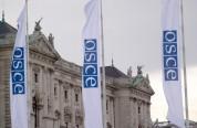 ԵԱՀԿ-ն կավելացնի դիտորդների թիվն Ուկրաինայում