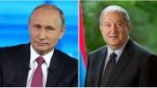Վլադիմիր Պուտինը շնորհավորել է Արմեն Սարգսյանին