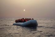 Հունաստանի ափերի մոտ խեղդվել են Թուրքիայի մոտ 20 քաղաքացիներ