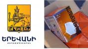 Երևանի քաղաքապետարանը չինական Չոնգցին գործընկեր քաղաքից ստացել է բժշկական 50.000 դիմակ և 2...