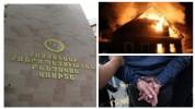 Դալար գյուղում տան հրկիզման գործով կա երկու մեղադրյալ և մեկ ձերբակալված. ՔԿ
