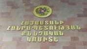 Պարզվել են Արմավիրի համայնքապետարանում 2010թ. հունվար ամսին պաշտոնեական կեղծիք կատարելու դ...