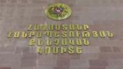 Քննչական կոմիտեն պարզաբանում է անհայտ կորած զինծառայողների թվի մասին Սերժ Սարգսյանի հրապար...