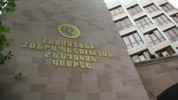 Քրեական գործ է հարուցվել Ադրբեջանի նկատմամբ՝ ագրեսիվ պատերազմ սանձազերծելու և վարելու համա...