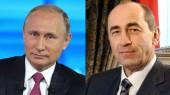 Պուտինը մերժել է ընդունել Քոչարյանին․ այցը ձախողվել է․ civic.am