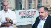 Ձախողվածները. Աղվան Վարդանյանի ղեկավարած՝ Քոչարյանի ազատության հանձնախումբը դադարեցրել է ա...