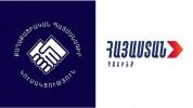 ՔՊ-ն սպասում է «Հայաստան» դաշինքին. «Ժողովուրդ»