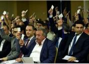 Մայիսին կայանալիք ՔՊ համագումարում ընդունվելու է կուսակցության նոր ծրագիրը. «Փաստ»