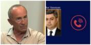 Ռոբերտ Քոչարյանի փաստաբանը դիմել է ՔԿ` Քոչարյանին տուժողի կարգավիճակ տալու համար