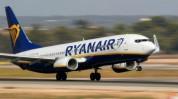 «Ryanair»-ն արդեն հաստատել է չորս ուղղություններ, բայց նախատեսում է ավելացնել եւս երեքը. Ռ...