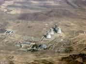 Саргсян особо подчеркнул, что АЭС действует в полном соответствии с критериями МАГАТЭ, и э...
