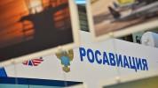 «Ռոսավիացիա»-ն մինչև օգոստոսի 1-ը երկարաձգել է միջազգային չվերթների արգելքը
