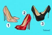 Թեստ. որ կոշիկն է ձեզ ավելի շատ դուր գալիս