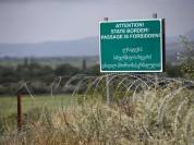 Վրաց-ռուսական սահմանին պայթյուն է եղել. կա զոհ և վիրավորներ