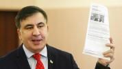 Վրաստանի դատարանն ուժի մեջ է թողել Սաակաշվիլիի դատավճիռը
