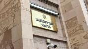 Սահմանադրական դատարանն աշխատակարգային որոշում է կայացրել