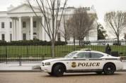 Գաղտնի ծառայությունը Սպիտակ տան մոտ զինված տղամարդու է ձերբակալել