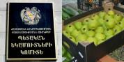ՊԵԿ-ը` շուկայում ադրբեջանական խնձորի հայտնվելու վերաբերյալ
