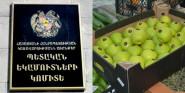 КГД о появлении на рынке азербайджанских яблок