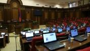 ԱԺ արտահերթ նիստ է գումարվում. Օրակարգում է նաև արտակարգ դրության մասին հարցը
