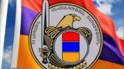 ԱԱԾ-ն կոչ է անում չօգտվել ադրբեջանական տեղեկատվական ռեսուրսներից