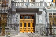 Շիրակի մարզի դատախազությունում հարուցվել է քրեական գործ՝ արհեստագործական ուսումնարանի ղեկա...