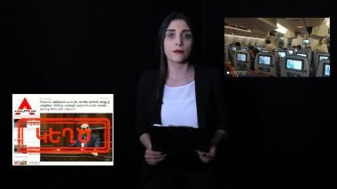 Համահայկական  հիմնադրամից միլոններ են անհետացել, Երևանում երկրորդ մեծ երկրաշարժ է սպասվում․ Շաբաթվա ստերի ամփոփում