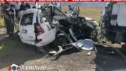 Ավտովթար Սյունիքի մարզում. բախվել են MAN բեռնատարն ու Toyota-ն. ընտանիքի 4 անդամները տեղու...