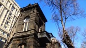 Պատմամշակութային նշանակության շենքը վաճառվել է օֆշորային ընկերության․ ապօրինությունը բացահ...