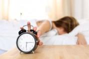 Առավոտյան արթնանալու ամենահարմար ժամանակը՝ ըստ գիտնականների
