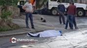 Կրակոցներ Երևանում. կա 1 զոհ, 1 վիրավոր, դեպքի վայրում հայտնաբերվել են ավտոմատից և ատրճանա...
