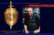 Երևանում՝ ջրանցքից, օգոստոսի 5-ին հայտնաբերված դիակի ինքնությունը պարզվել է. նա մայիսի 28-...