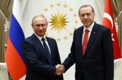 Վլադիմիր Պուտինը պաշտոնական այցով կլինի Թուրքիայում