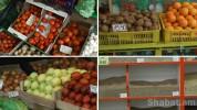 Հայաստանի սպառողական շուկայում 12-ամսյա գնաճը կազմել է 1.2 տոկոս․ «Ժողովուրդ»