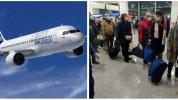Թեհրանից Երևան ժամանած ուղևորների շփումն օդանավակայանում այլ ուղևորների հետ հնարավորինս բա...