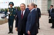 Ղազախստանի ԱԳՆ-ը հայտնել է Աստանայում Սիրիայի հարցով բանակցությունների 7 մասնակիցների անունները