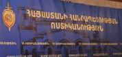Полиция и МЧС РА могут быть объединены - «Паст»