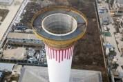 Չինաստանում թեստային ռեժիմով գործարկվել է օդի մաքրման խոշոր համակարգ