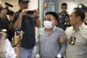 Թաիլանդի ոստիկանությունը ձերբակալել է Ասիայում կենդանիների անօրինական առևտրի ամենամեծ ցանց...