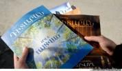 «Եհովայի վկաներ»-ը՝ արգելված կազմակերպությունների ցուցակում