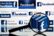 Facebook- ը մտադիր է կրկնապատկել անվտանգությամբ զբաղվող մասնագետների թիվը