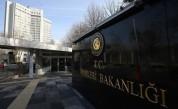 ԱՄՆ-ի և Թուրքիայի միջև վիզային ճգնաժամը կարգավորելու բանակցությունները դրական են անցել