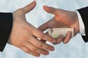 «Քաղաքացին մեղք չունի 10 000 - ով վաճառվելու համար»
