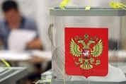 ՌԴ նախագահական ընտրությունների համար Հայաստանում բացվել է երկու ընտրական տեղամաս