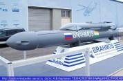 Հնդկաստանում փորձարկվել է ռուս-հնդկական արտադրության «ԲրաՄոս» նոր մարտագլխիկով թևավոր հրթի...